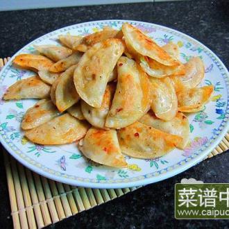 水焖三鲜饺