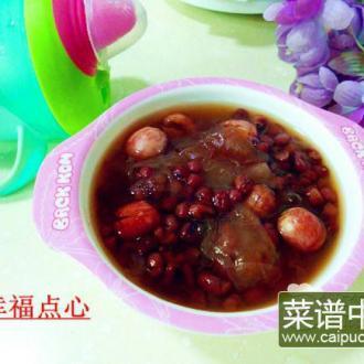 莲子银耳红豆汤