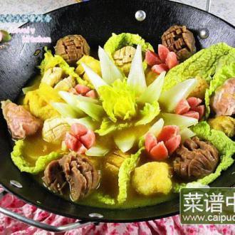 咖喱鱼丸火锅