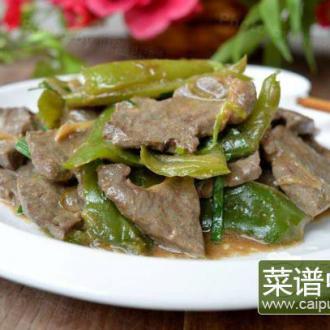 青椒炒牛肝