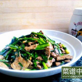 牛肝快炒韭菜