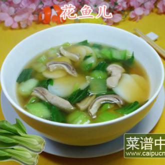 猪肚青菜年糕汤
