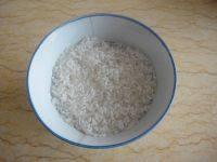 香芹海鲜粥的做法步骤1