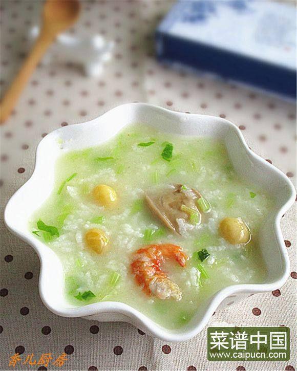 香芹海鲜粥