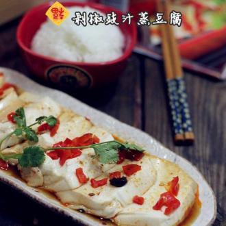 剁椒豉汁蒸豆腐