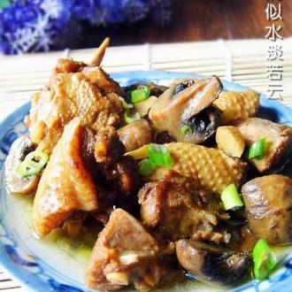 丁香口蘑焖鸭