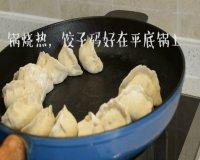 茴香煎饺#新鲜从这里开始#的做法步骤5