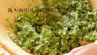 茴香煎饺#新鲜从这里开始#的做法步骤2
