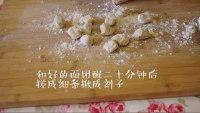 茴香煎饺#新鲜从这里开始#的做法步骤3