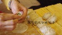 茴香煎饺#新鲜从这里开始#的做法步骤4