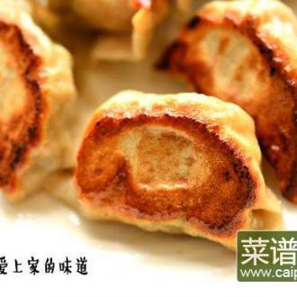茴香煎饺#新鲜从这里