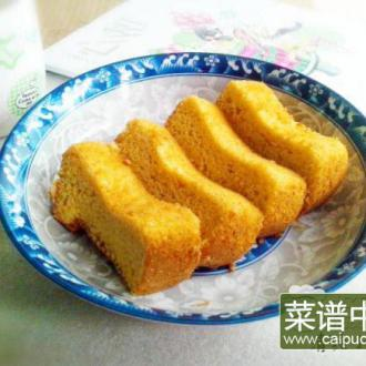 红糖蛋黄海绵蛋糕