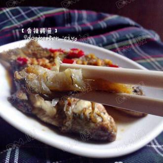 香辣烧鲮鱼