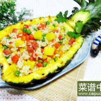 五彩蔬果菠萝饭