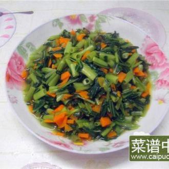 胡萝卜炒通菜