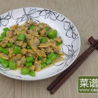 甜蜜豆炒蚬肉