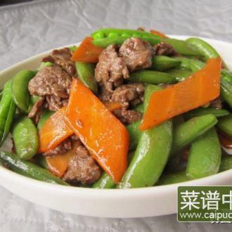 甜蜜豆炒牛肉