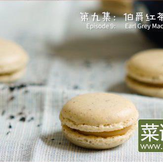 伯jue红茶马卡龙