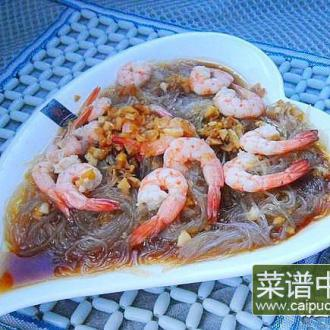 蒜油粉丝蒸虾仁