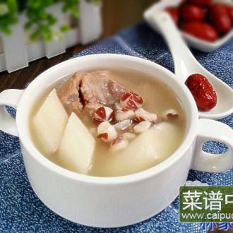 淮山芡实煲猪骨