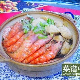 海鲜砂锅煲