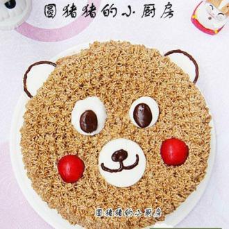 糖霜小熊蛋糕