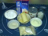 奶黄月饼的做法步骤1