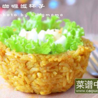 日式咖喱饭杯子