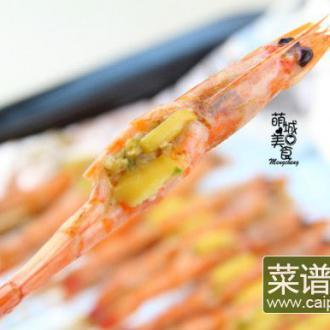 超高颜值的蒜蓉烤虾