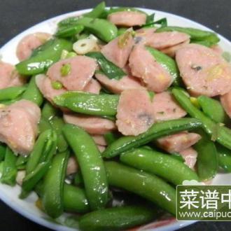 香肠炒甜豆