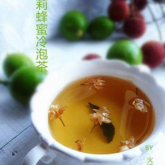 茉莉蜂蜜冷泡茶