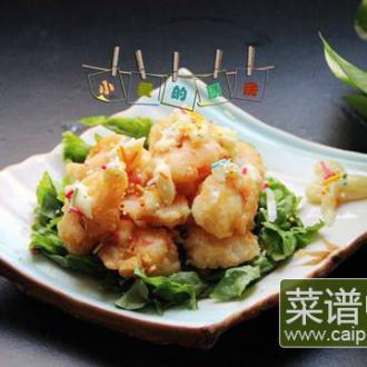 奇味白汁虾