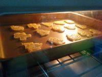 圣诞树糖霜饼干的做法步骤12