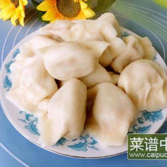 大葱羊肉饺子