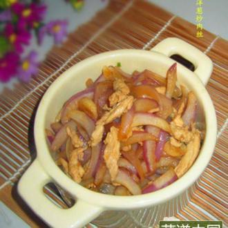 红洋葱炒肉丝
