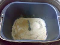 牛奶杏干面包的做法步骤2