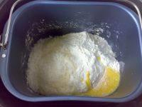牛奶杏干面包的做法步骤4