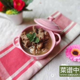 竹蔗炖羊腿