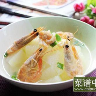 瑶柱对虾焖冬瓜