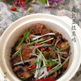 腐乳豆豉蒸鸡