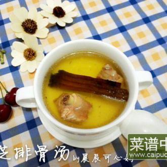 灵芝排骨汤