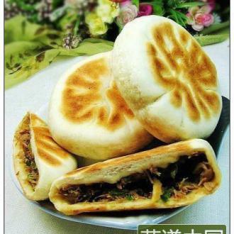 青椒卤肉馅饼