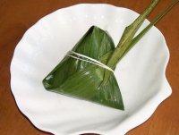 八宝粽子的做法步骤11