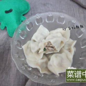 莲菜大肉饺子