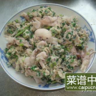 海兔韭菜炒鸡蛋