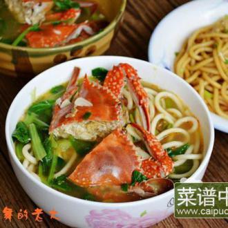 梭子蟹青菜汤面