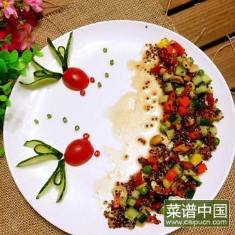 五彩杂蔬藜麦色拉