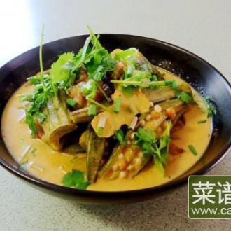 咖喱煮羊肉秋葵