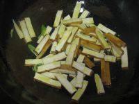 青椒豆腐干的做法步骤2