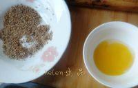 豆沙蛋黄酥的做法步骤28